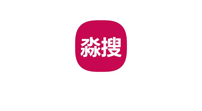"""淼搜(MiaoSou),一个强力的搜索网站,原来你们喜欢""""这种东西""""呀!"""