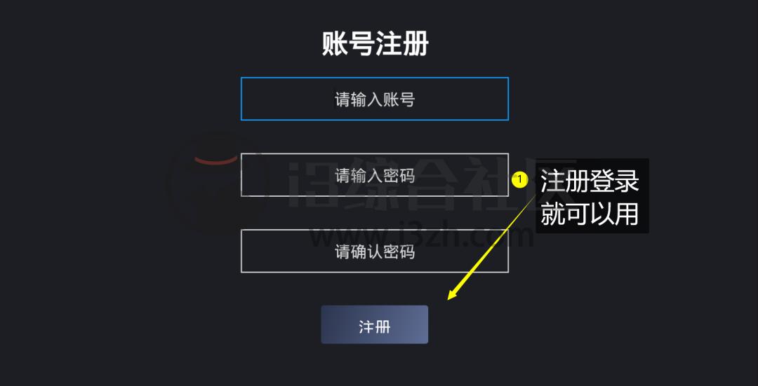 555电影TV版,全新盒子神器,注册即可无限制使用!-i3综合社区