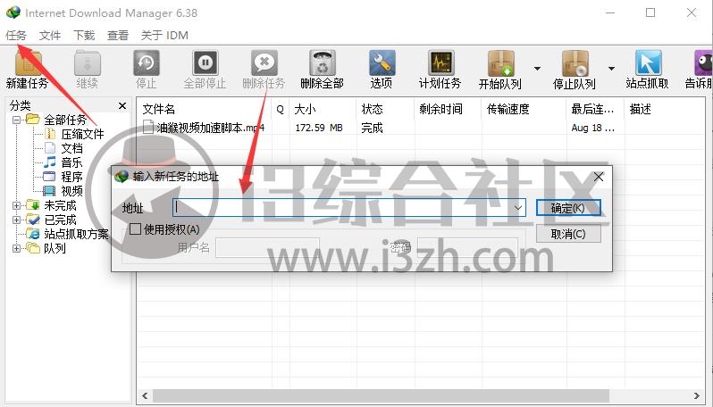 百度网盘简易下载助手,直链下载复活版,速度顶破天花板!-i3综合社区