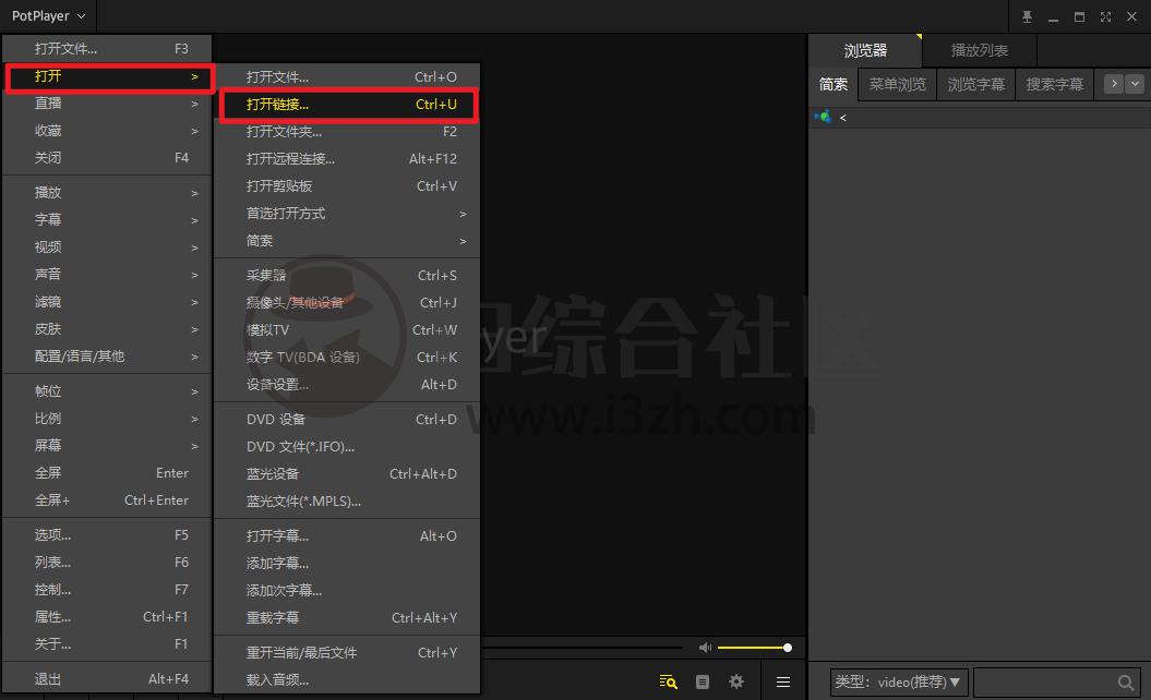 GetVideoHelp,在线搜索m3u8视频的工具,但愿凉的不会太快!-i3综合社区
