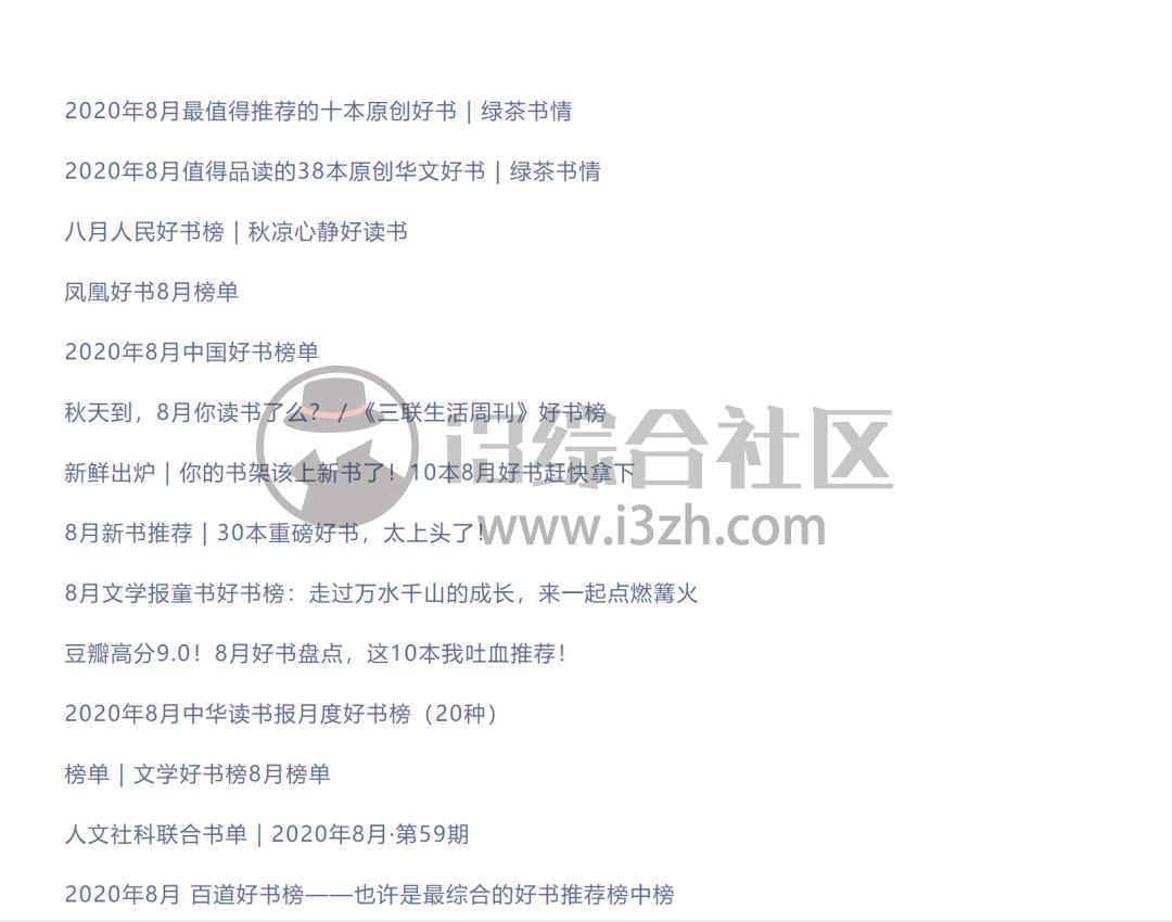 书享家(shuxiangjia.cn),超全的电子书搜索站点,让你告别VIP!-i3综合社区