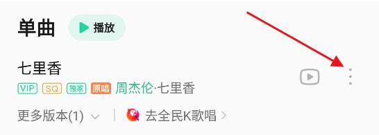 "QQ音乐简洁版App,突然上架一款""良心""应用,看来腾讯真急了!-i3综合社区"