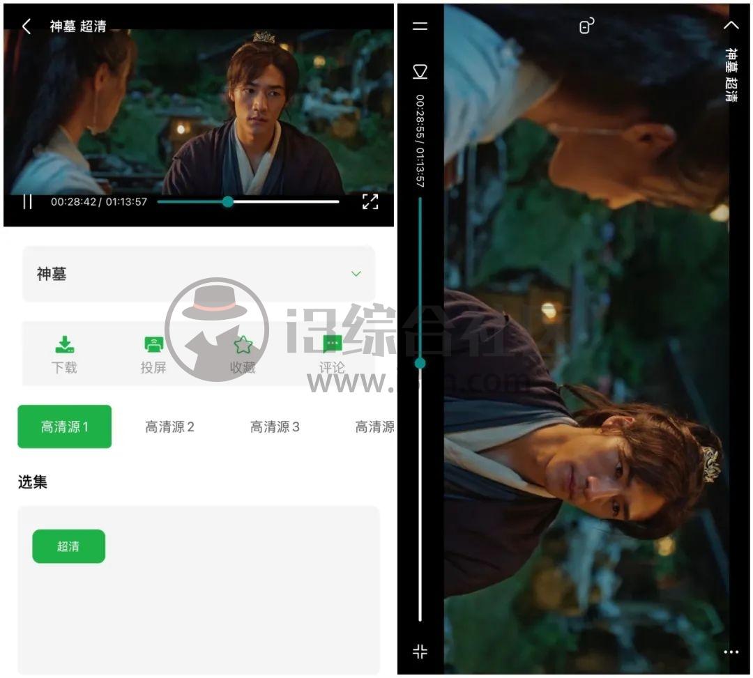 """溪沐影视App,已""""伪装""""上架AppStore,且支持iPad安装观看!-i3综合社区"""