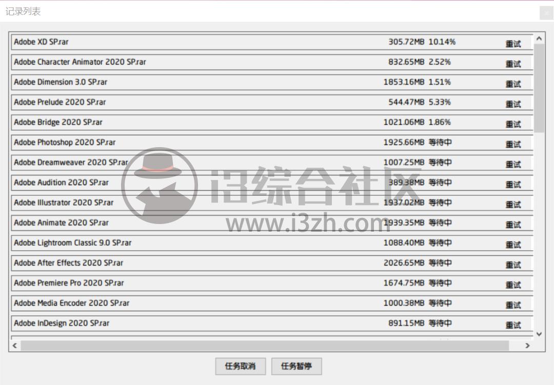 百度网盘转存工具,一键将百度盘文件转存到阿里盘,摆脱限速困扰!-i3综合社区