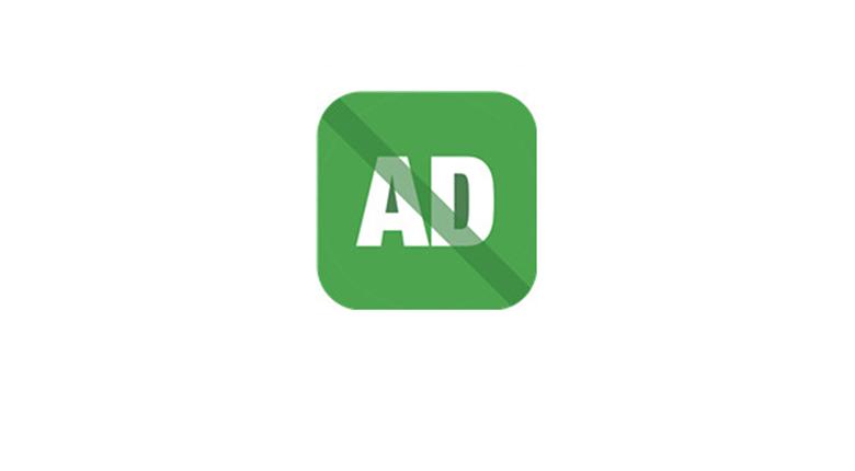 """绿去广告V1.7.4,自动跳过APP广告,某大佬""""神之作""""!"""