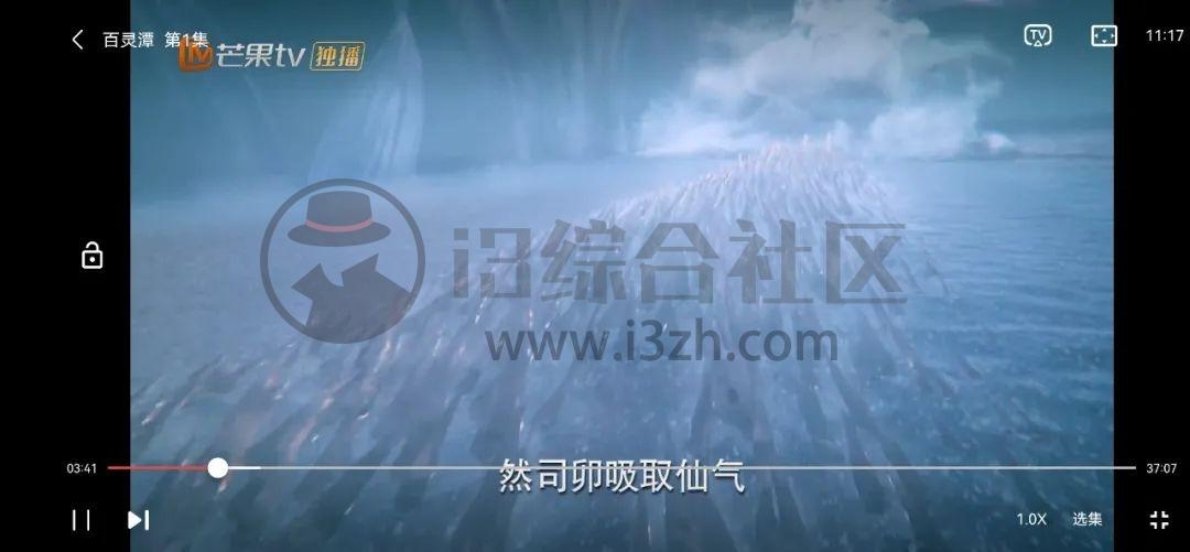 肥波影视、99影院、坚果HKTV,卸载破解版,这个永久免费!-i3综合社区