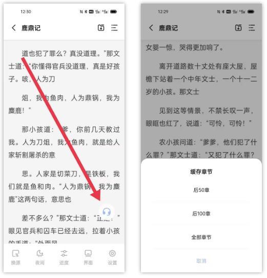 凡文阅读App,上千个书源任君选择!不愁没书看,就怕看不完!-i3综合社区