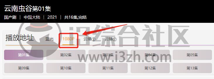 """紫米影院(zimi123.com),吊打""""片库、真不卡"""",这种优质网站很罕见!-i3综合社区"""