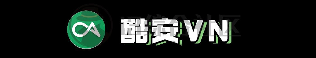 """酷安VN版App,官方低调发布的定制版本,把自己给""""破解""""了!-i3综合社区"""